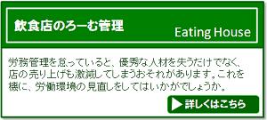 innsyokubana20001.png